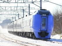 限定列車で行く!行かなきゃ函館・湯の川