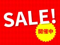 【Webコレクション】期間限定セール★