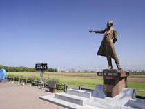 旅コレクション北海道