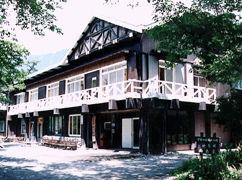 上高地西糸屋山荘の外観
