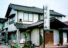 民宿 熊野荘