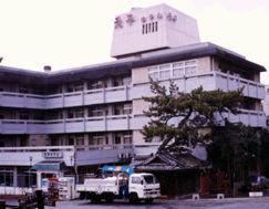 天平ホテル