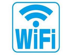 Wi-fiのある旅館ホテル