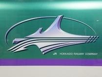 北海道新幹線/航空機で行く東北