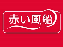 旅コレクション 沖縄本島